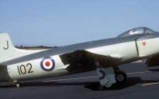 Палубный истребитель Supermarine Attacker (Великобритания)