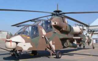 Боевой вертолет CSH-2 Rooivalk (ЮАР)