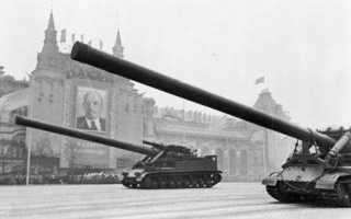 Самоходная пушка 2А3 «Конденсатор-2П» «объект 271» (СССР)