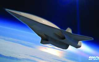 Перспективный самолёт Lockheed Martin SR-72 (США)