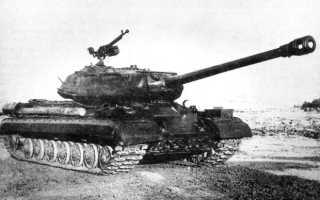 Тяжёлый танк ИС-4 (объект 701) (СССР)