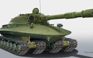 Опытный тяжёлый танк «объект 279» (СССР)