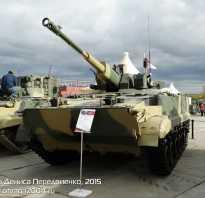 Боевая машина пехоты БМП-3 «Деривация» (Россия)