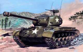 Средний танк M26 Pershing (США)