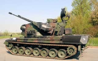 Зенитная самоходная установка Gepard (Германия)