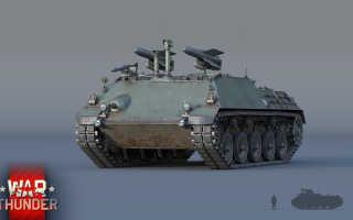 Самоходная ракетная установка Raketenjagdpanzer 2 (Германия)