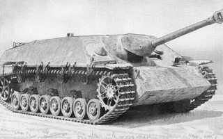 Опытная противотанковая САУ Henschel Jagdpanzer JPz 1-3 (Германия)