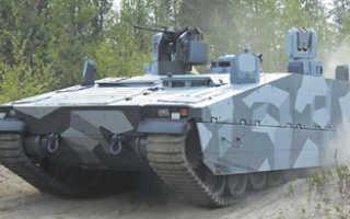 Боевая машина пехоты CV90 Armadillo (Швеция)