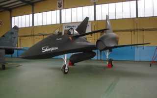 Проект штурмовика PZL-230F «Skorpion» (Польша)