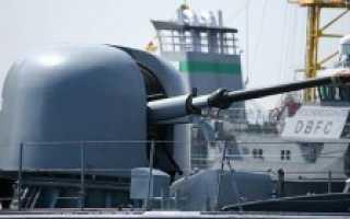 Палубнобашенная артиллерийская установка Compact Oto Melara (Франция)