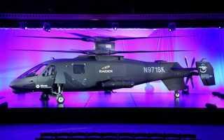 Перспективный вертолёт Sikorsky S-97 «Raider» (США)