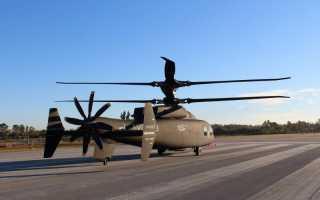 Перспективный вертолет SB-1 Defiant (США)