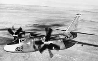 Опытный дальний штурмовик XA2J-1 Super Savage (США)