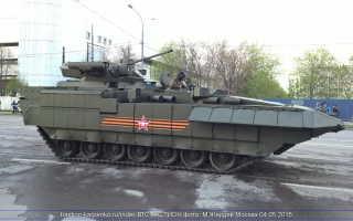 Тяжелая гусеничная БМП Т-15 (Россия)