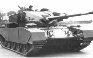 Основной боевой танк Chieftain FV4201 (Великобритания)