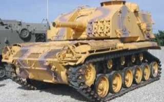 Самоходная гаубица M52 (США)