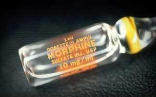 Лекарственные средства: Ненаркотические и наркотические анальгетики