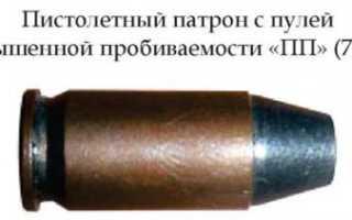 Патрон с пулей со стальным сердечником в томпаковом поддоне «ПП» (7H15) (СССР)