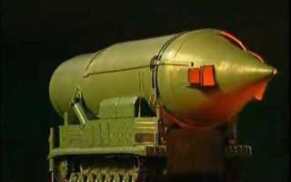 Проект межконтинентальной баллистической ракеты «Гном» (СССР)