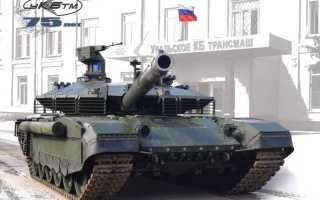 Основной боевой танк Т-90 (Россия)