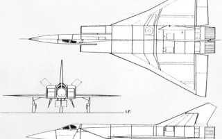 Опытный перехватчик Dassault MD 750 (Франция)