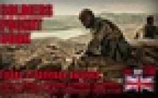 Карманная книга солдата. Глава 1: Полевая выучка. Часть 4