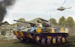 Боевая машина десанта БМД-3 (СССР)