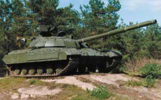 Основной боевой танк Т-64БМ «Булат» (Украина)