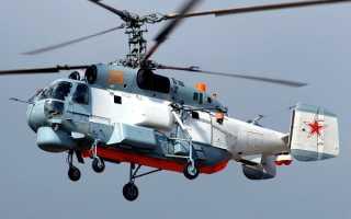 Поисково-спасательный вертолет Ка-27ПС (СССР)