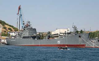 Большой десантный корабль Проект 1171 «Аллигатор»