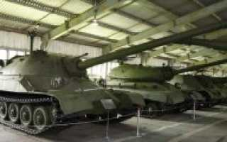 Опытный тяжёлый танк ИС-7 (объект 260) (СССР)