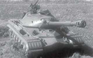 Опытный танк «Объект 267» (СССР)
