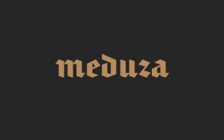 Проект ракетного комплекса «Medusa» (США)