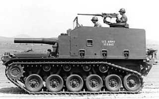 Самоходная гаубица M44 (США)