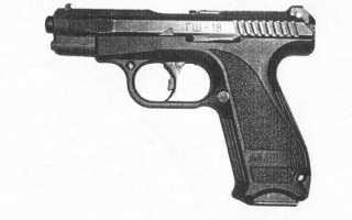Патрон с пулей повышенной бронепробиваемости «ПБП» (Россия)