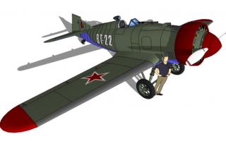 Экспериментальный истребитель С-22И (СССР)