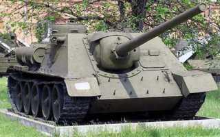 Самоходная артиллерийская установка СУ-100 (СССР)