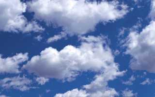 Прогнозирование погоды по облакам