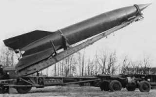Баллистическая ракета 8А11 Р-1 (СССР)