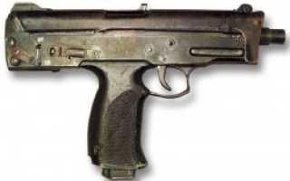 Пистолет-пулемёт ОЦ-22 (Россия)