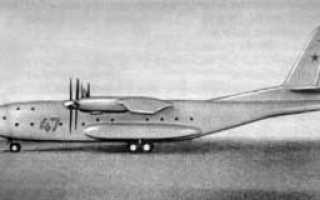 Проект десантно-транспортного самолета Бе-16 (СССР)