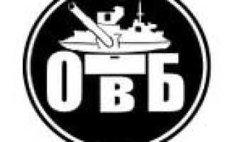 Опытный танк «Объект 003» (СССР)