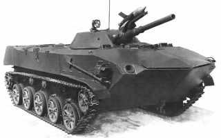 Опытная БМД «Объект 915» (СССР)
