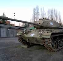 Лёгкий танк M41C (Бразилия)