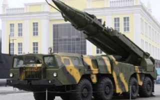 Ракетный комплекс тактического назначения 9К72 «Эльбрус» (СССР)