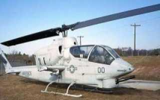 Вертолет огневой поддержки AH-1J «Sea Cobra» (США)