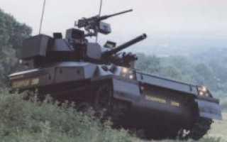 Боевая разведывательная машина Scorpion 2000 (Великобритания)