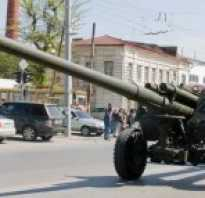 Буксируемая гаубица 2А65 Мста-Б (СССР)