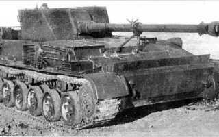 Самоходная артиллерийская установка СУ-100П «Объект 105» (СССР)