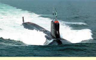 Атомная подводная лодка типа «Seawolf» (США)